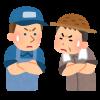 NodeJs npm install sqite3がエラーになる!![Centos7]