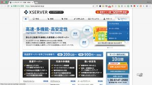 xserver_wordpress_https-1