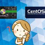 CentOS のバージョンを確認する方法(コマンド)