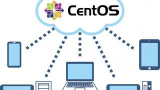 Centos7上にセキュアなssh踏み台サーバーを構築する rbash