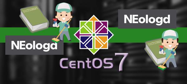 centos7_remove_mecab_neologd