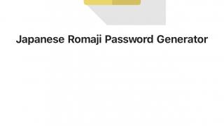 安全で堅牢なパスワード生成アプリのフラッシュ画面