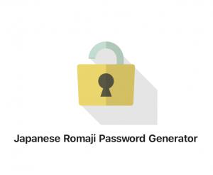 安全で堅牢なパスワード生成アプリ