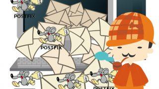 Postfix キューの一覧とキューの中身を確認、削除する方法