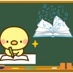 [応用情報技術者試験] next (n)と等しい式はどれか.